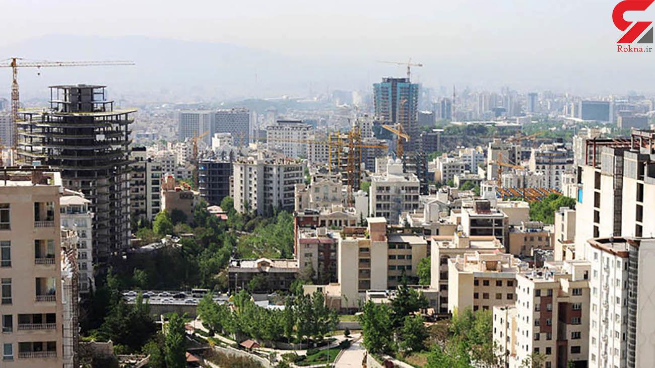 از بازار مسکن در مناطق مختلف تهران چه خبر ؟