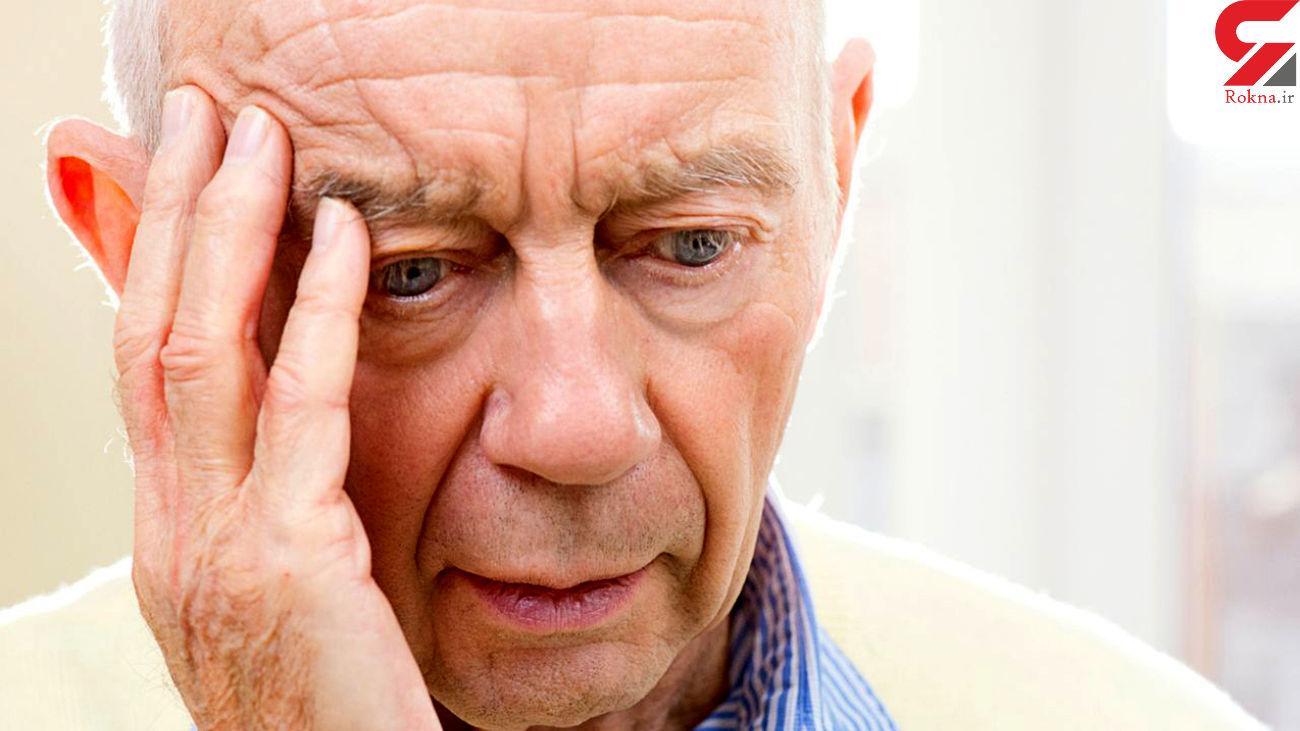 8 باور غلط درباره آلزایمر