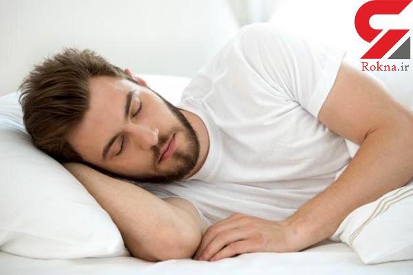 هورمونی که روی خواب خوب تاثیر دارد؟