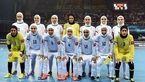 دومین پیروزی فوتسال بانوان ایران مقابل ایتالیا