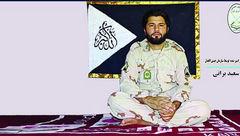 فوری / سعید براتی، سرباز مرزبانی پس از 15 ماه آزاد شد + تصاویر