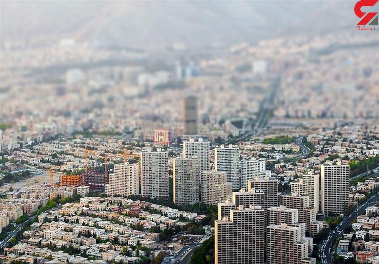 قیمت مسکن در تهران کاهش یافت!