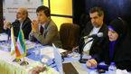الحاق ایران به کنوانسیون برن و رم در زمینه کپی رایت در حال بررسی است