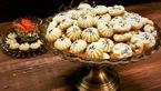 کالری شیرینی های عید نوروز را بشناسید