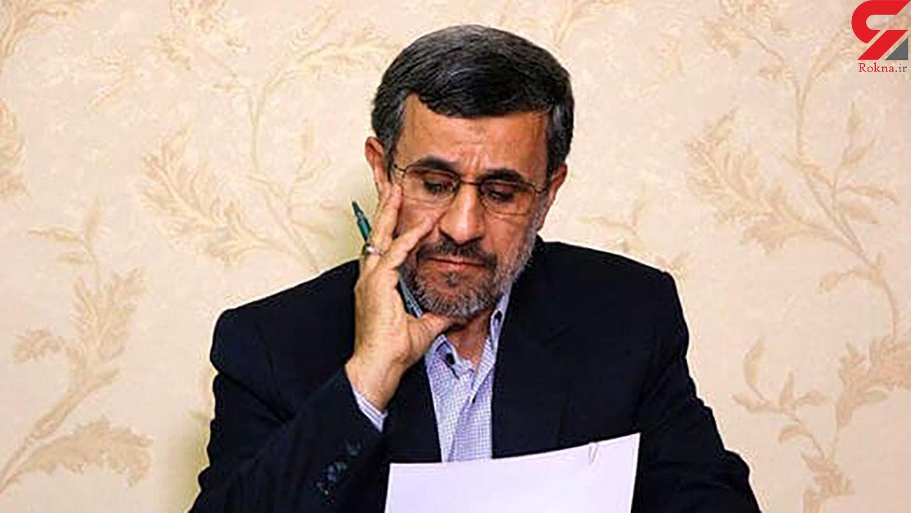 احمدی نژاد موضع خود را در انتخابات 1400 مشخص کرد + جزئیات