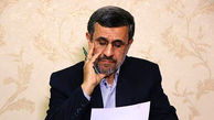 احمدی نژاد به روحانی؛ جلوی جنگ را بگیرید !