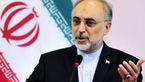 هشدار مکتوب ایران به آژانس / رئیس سازمان انرژی اتمی خبر داد