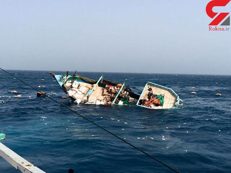 اتفاق وحشتناک برای 6 ایرانی  در خلیج فارس