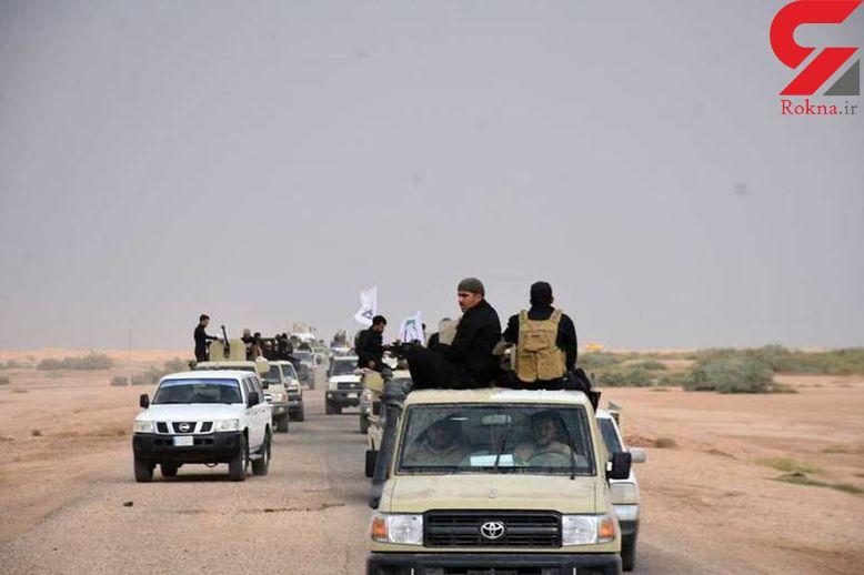 از کمین حشد الشعبی در استان کرکوک تا هلاکت فرمانده میدانی داعش در منطقه الرشاد + نقشه میدانی
