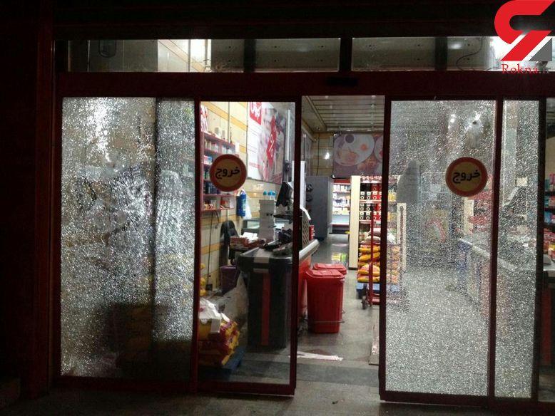 تیرباران وحشتناک  فروشگاه افق کوروش آبادان + عکس ها