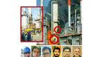 8 مهندس و کارشناس در آتش سوختند + عکس