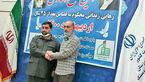 قدیمی ترین قاتل اعدامی ایران کیست؟ / او دختر 12 ساله را خفه کرد + عکس