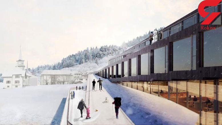 روی سقف این هتل اسکی کنید! + عکس های زیبا