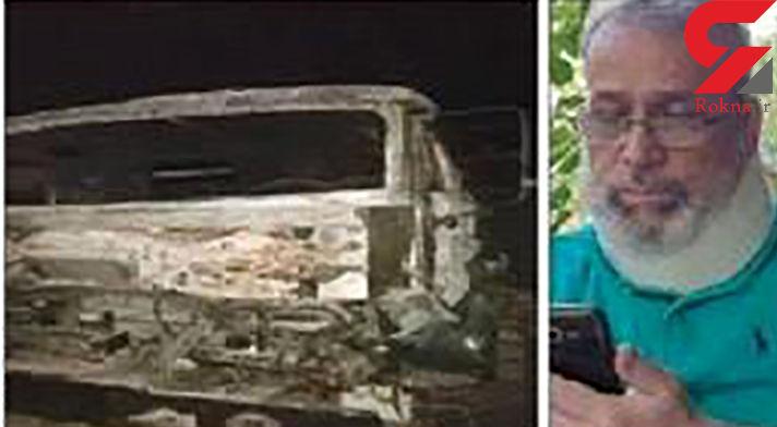 موساد عامل ترور دانشمند سوری است + عکس