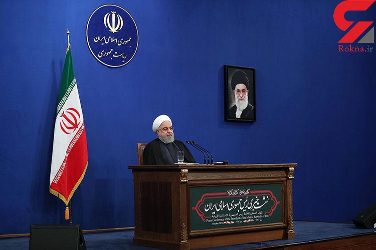 روحانی: کشوری که به نفتکش ایران حمله کرده منتظر عواقبش باشد