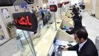 شرایط متفاوت بانکها برای سپردهگیری ارزی