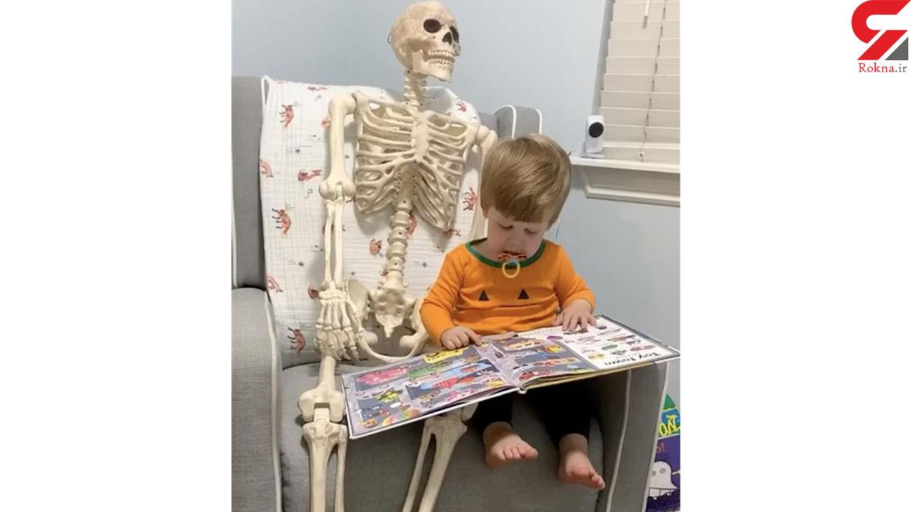 علاقه پسر 2 ساله به اسکلت + فیلم