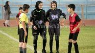 برگزاری فوتبال پسران با داوری بانوان در بوشهر + عکس