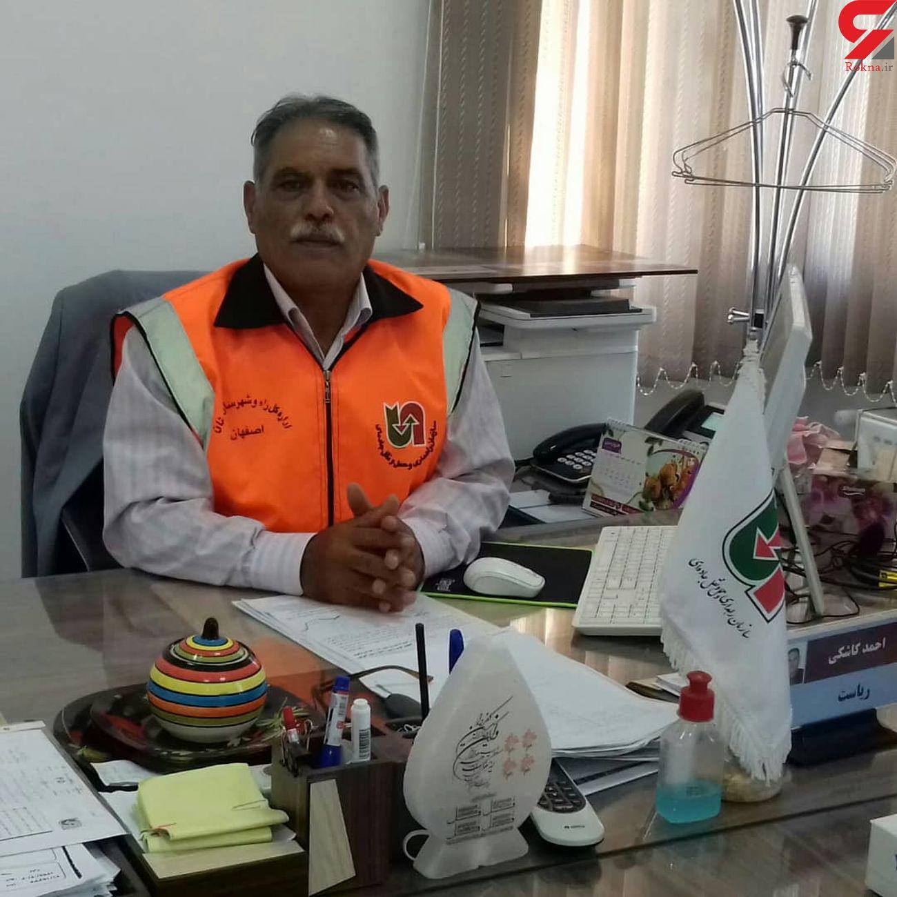 عملیات روکش آسفالت محور کاشان – نوش آباد آغاز شد