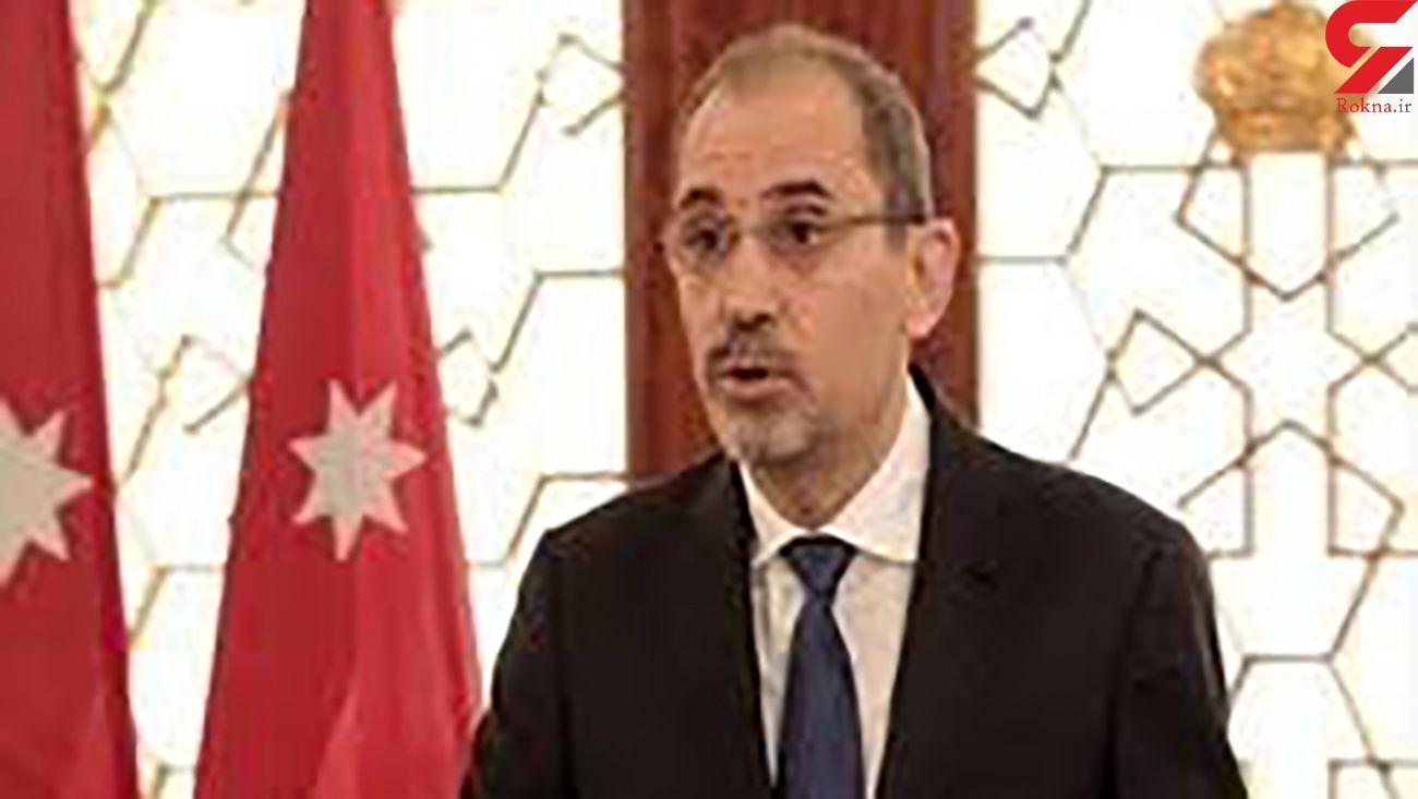 وزیر خارجه اردن : تحقق صلح در منطقه مشروط به پایان اشغالگری است