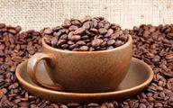 فال قهوه امروز / 25 تیر ماه