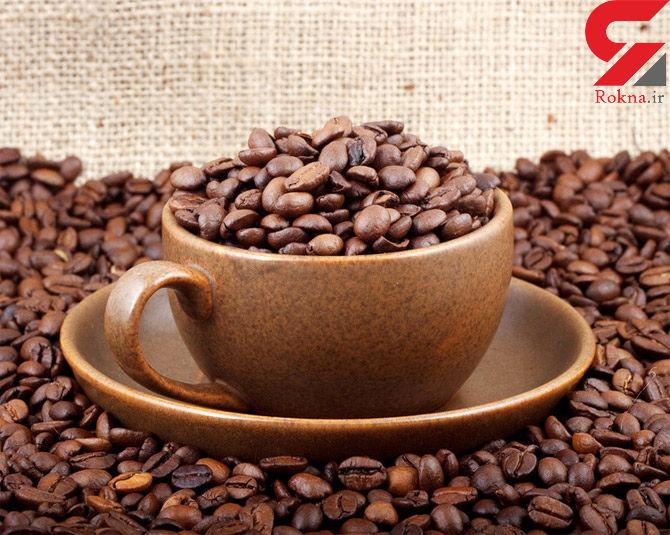 فال قهوه امروز / 19 مرداد ماه