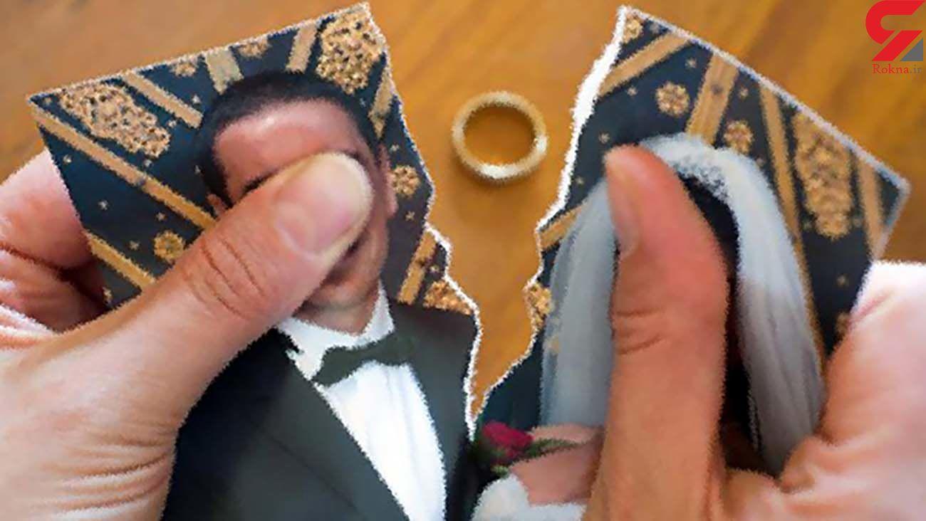 افزایش نگران کننده طلاق و کاهش ازدواج در هشترود / خودکشی جزو مهمترین آسیبهای اجتماعی شهرستان