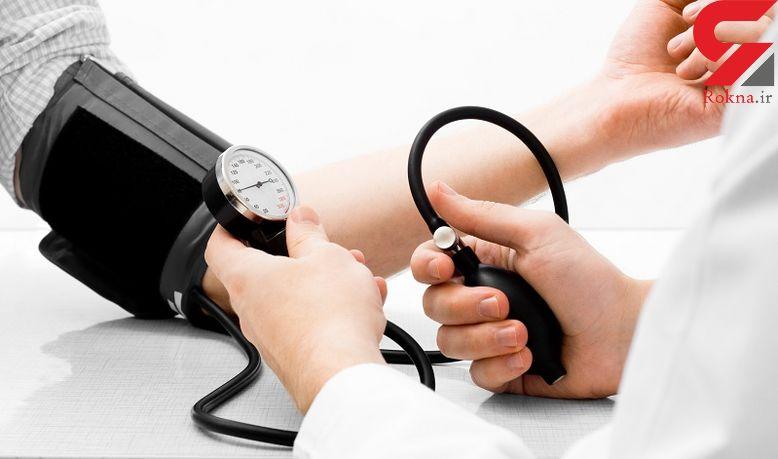 باید و نبایدهای تغذیه ای مبتلا به فشار خون