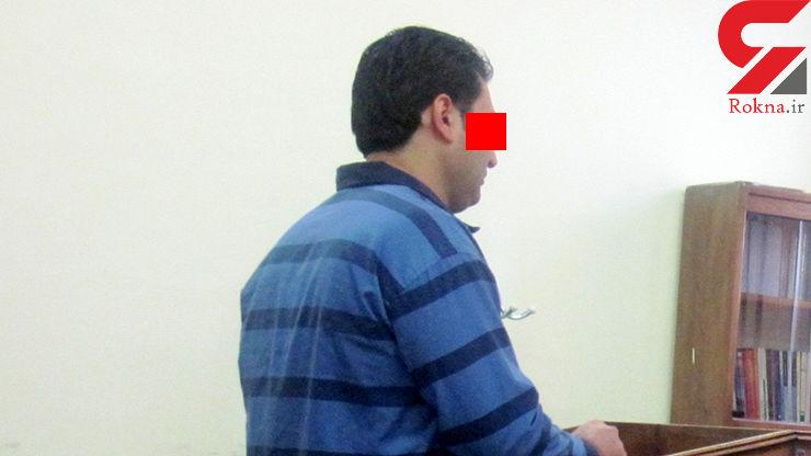 شلیک های به دوست در بزم شبانه +عکس