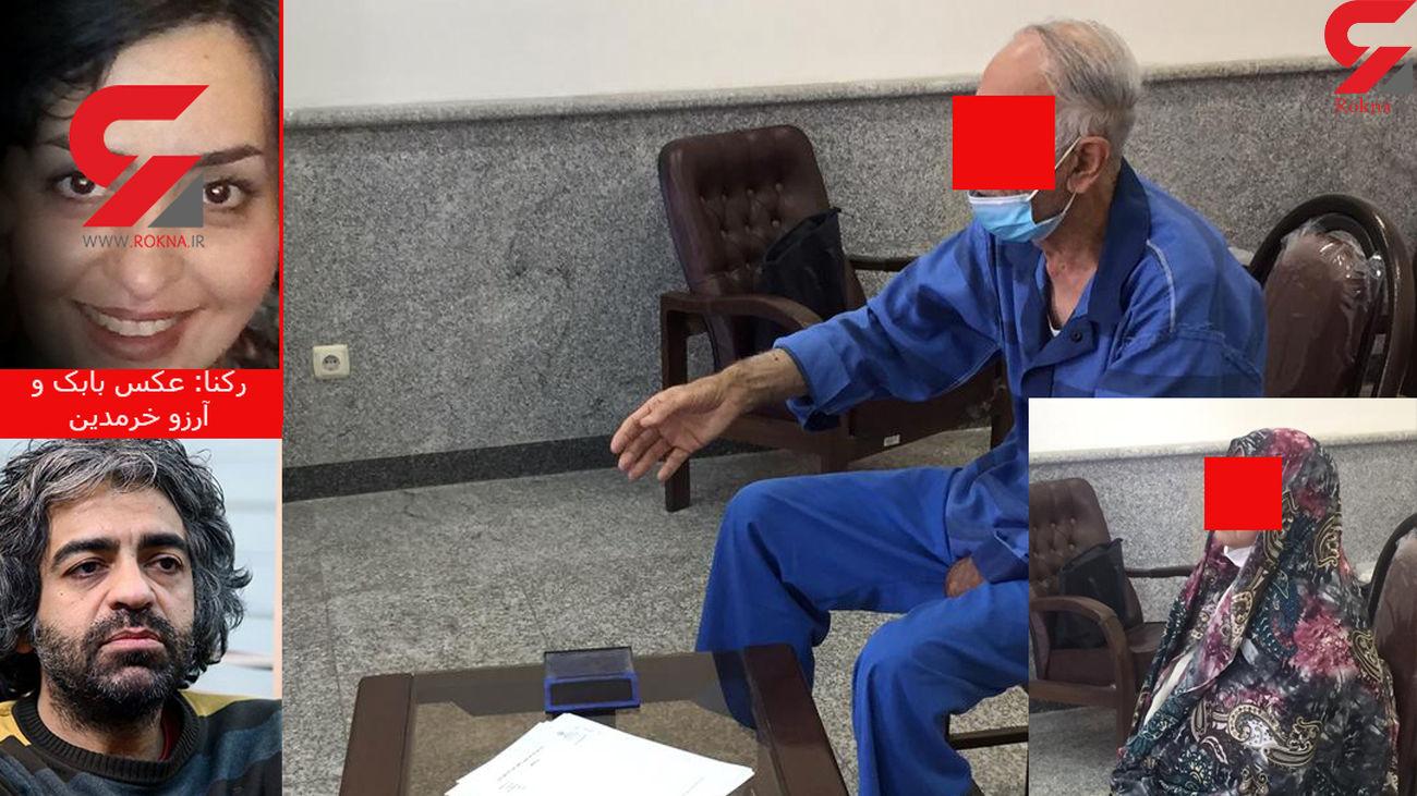 سیر تا پیاز قتل های خانوادگی / به بهانه قتل 3 عضو خانواده بابک خرمدین توسط پدرش