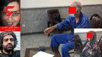 """والدین """"بابک خرمدین"""" اولین قاتلان سریالی ایران که فرزندانشان را مثله کردند / اختلالات روانی، مجازات قاتل را کاهش نمی دهد"""