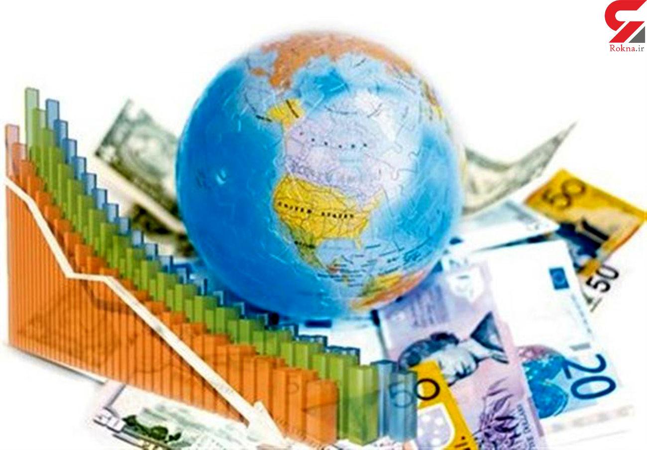 «چهار واقعیت اقتصاد کشور»