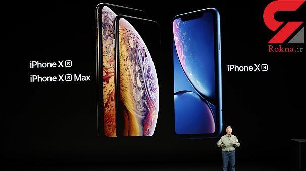 غول های جدید اپل معرفی شدند/ از نوار قلب اپل واچ 4 تا قیمت آیفون Xs ! +فیلم