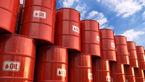 قیمت نفت جهش کرد