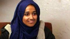 جدیدترین خبر از  زن سرشناس عضو داعش + عکس