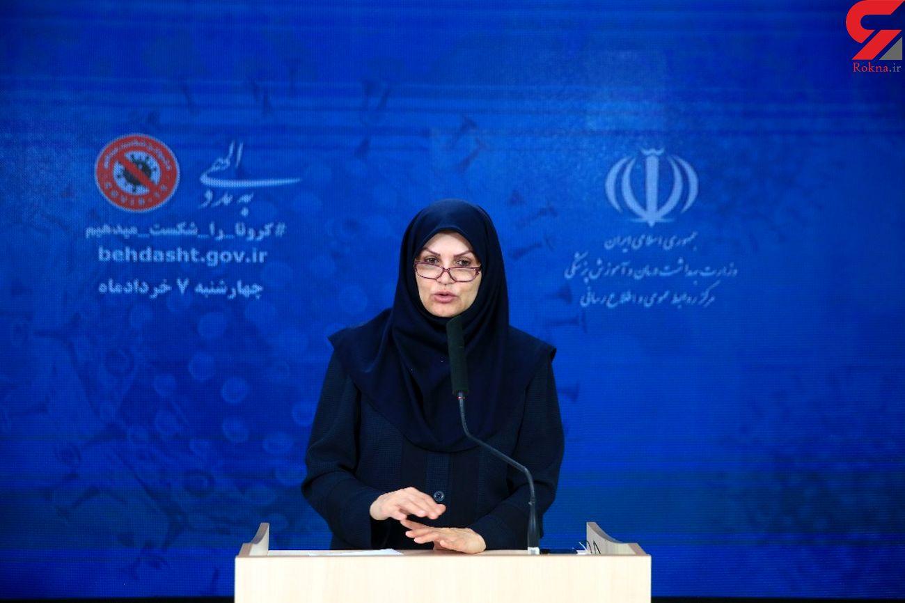 فقرای ایران چاق می شوند ! /  پوکی استخوان در  ایران به زیر 30 سال رسید