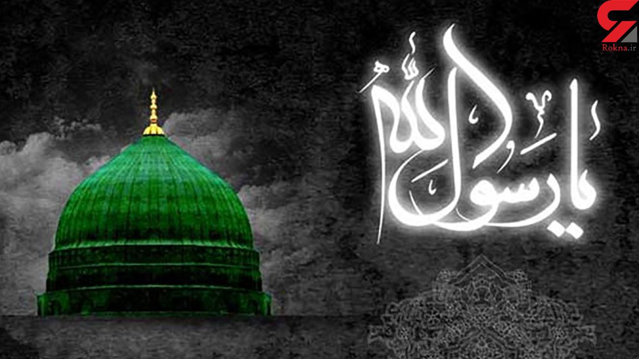 کینههای وهابیت علیه حضرت محمد (ص) / قبر مادر پیامبر را با بنزین آتش زدند