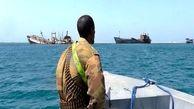 دستگیری سارقان مسلح دریایی در آب های بوشهر / کشف سلاح های جنگی
