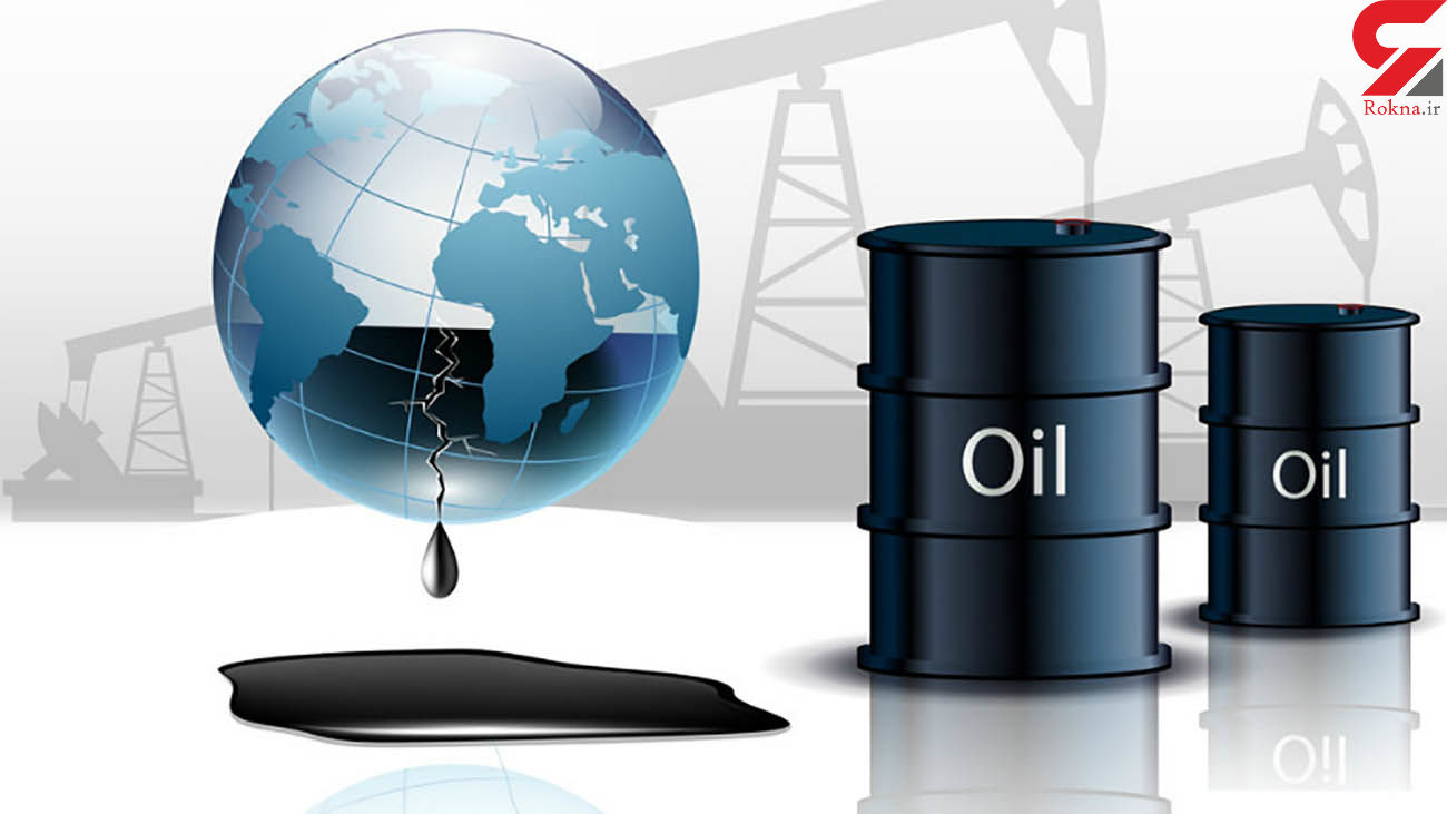 قیمت نفت امروز چهارشنبه 5 آذر ماه 99