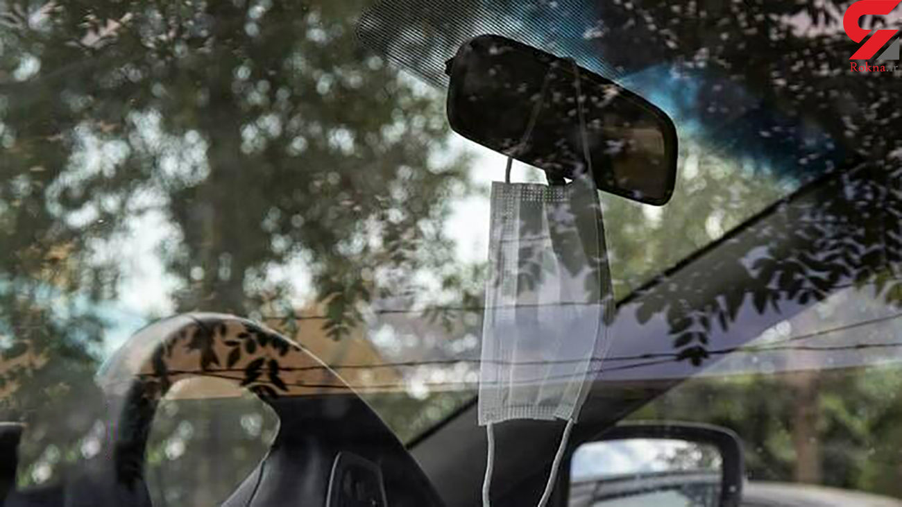 مبلغ جریمه ماسک نزدن برای خودروهای عمومی