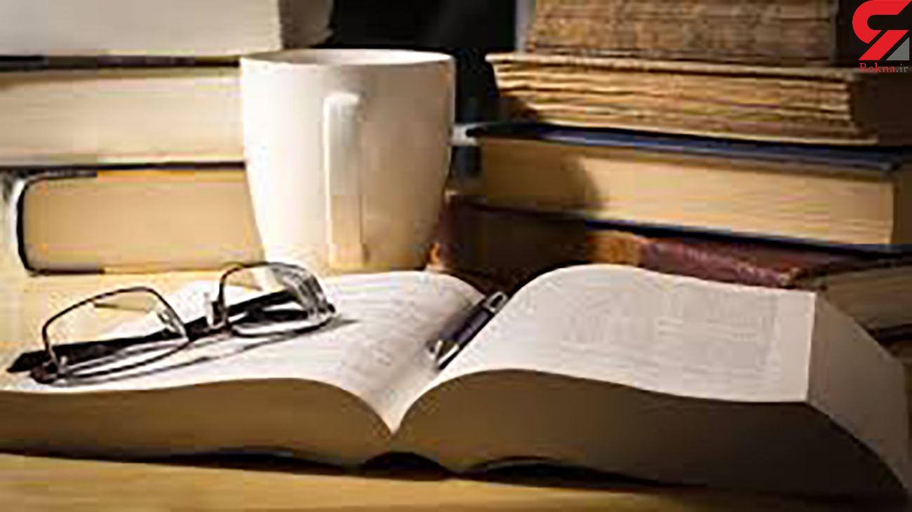 کتاب محاکمه خوک را حتما بخوانید + فیلم