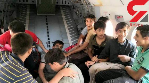 عکس شیطنت های 10 دانش آموز بعد از نجات از خطر وحشتناک سد لتیان