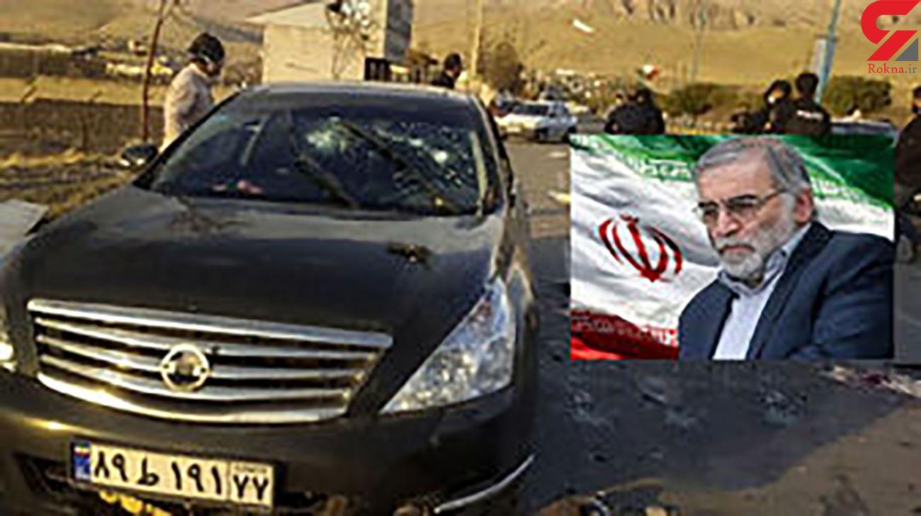 شهید فخری زاده در لحظه ترور به همسرش چه گفت؟ + فیلم و عکس