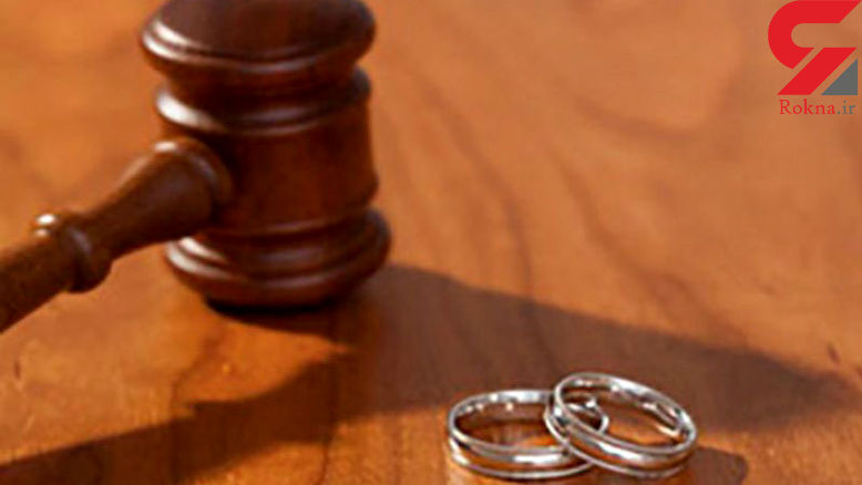 لایحه اصلاح قانون مدنی در مورد طلاق به دولت ارسال شد