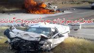 فاجعه در فارس / 7 نفر زنده زنده جزغاله شدند