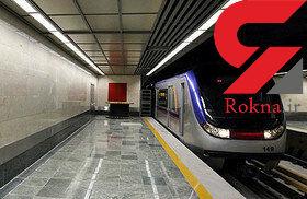 کاهش زمان سرویس دهی در خط 6 مترو