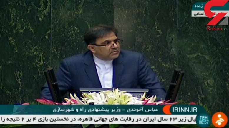 آخوندی: در وزارت راه و شهرسازی جلوی شهرفروشی را گرفتیم!+فیلم