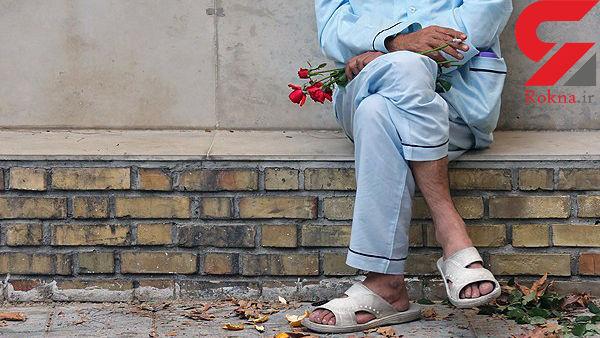 پیدا شدن جانباز گمشده 14 سال بعد درپارک تهران