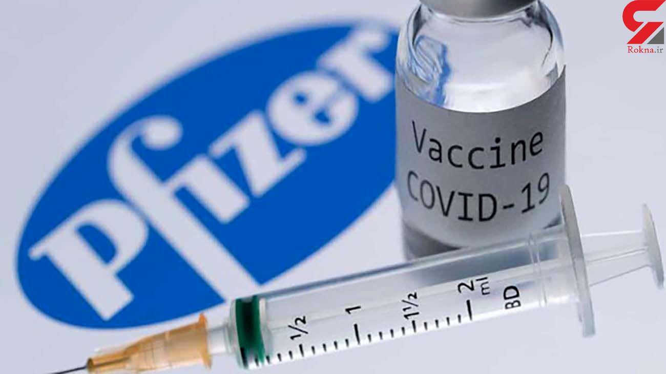 2 میلیارد دوز واکسن فایزر در اروپا خریداری شد