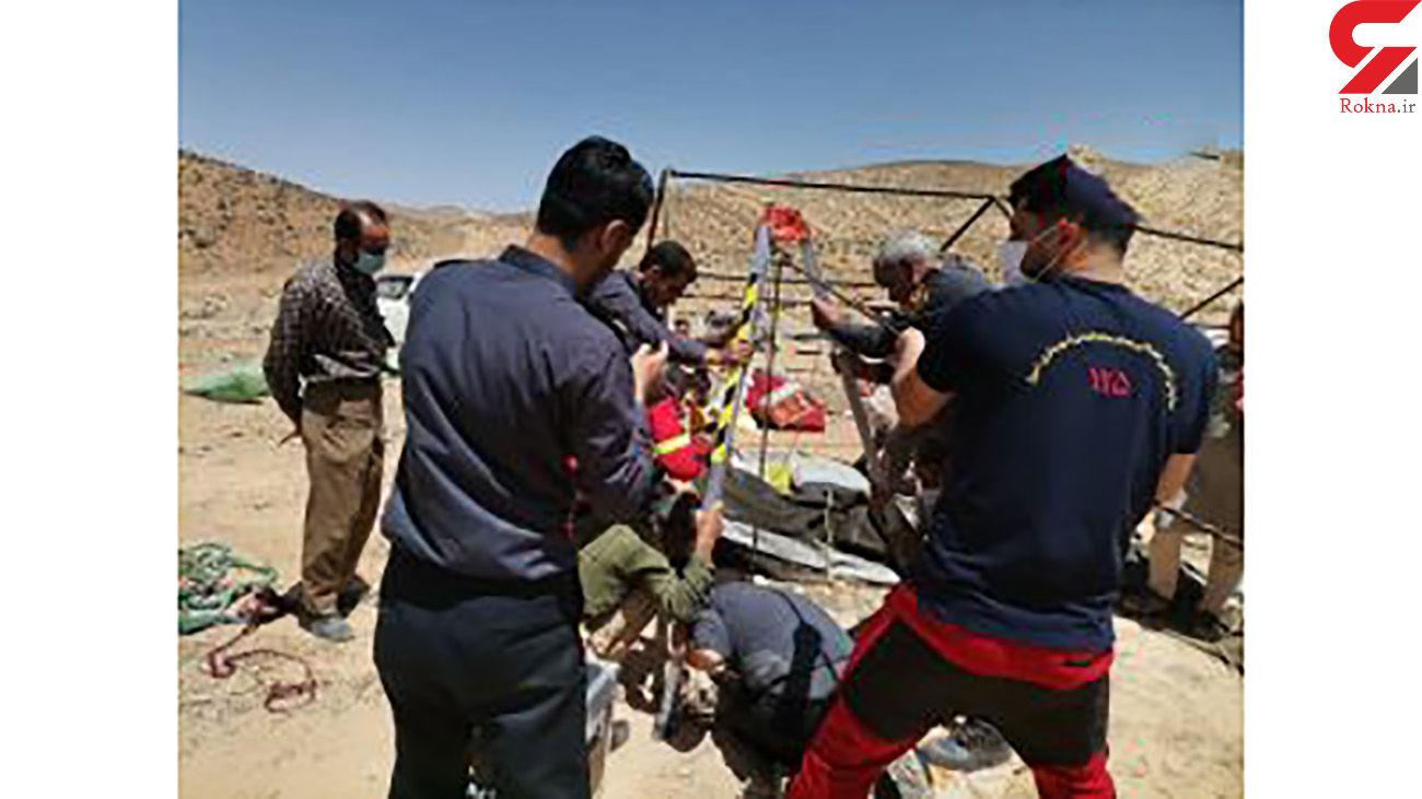 فریادهای زن شیرازی از عمق 25 متری چاه / هیچ کس جایش را نمی دانست + عکس